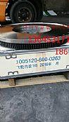 1005120-600-0263解放锡柴发动机飞轮总成/1005120-600-0263