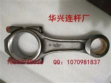 锡柴6DF1 470连杆总成/10041010 81D