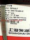 上柴压路机排气接管/D00-118-25 D00-118-29