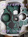 供应重汽豪沃正时齿轮室AZ1034010007/AZ1034010007