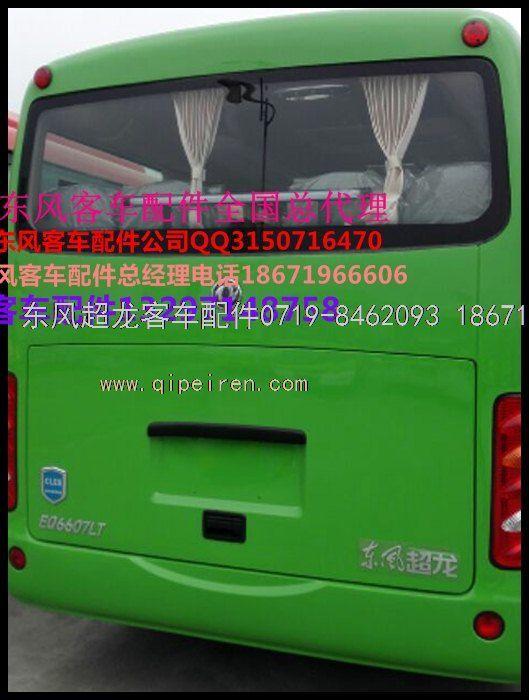 珠海广通客车配件,丹东黄海客车配件,友谊客车配件,安凯客车配件,海格