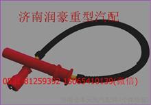 潍柴气体机天然气配件高压点火线钢线 612600190786/612600190786