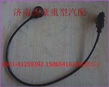 重汽天然气气体机发动机爆震传感器价格 VG1238090005/VG1238090005