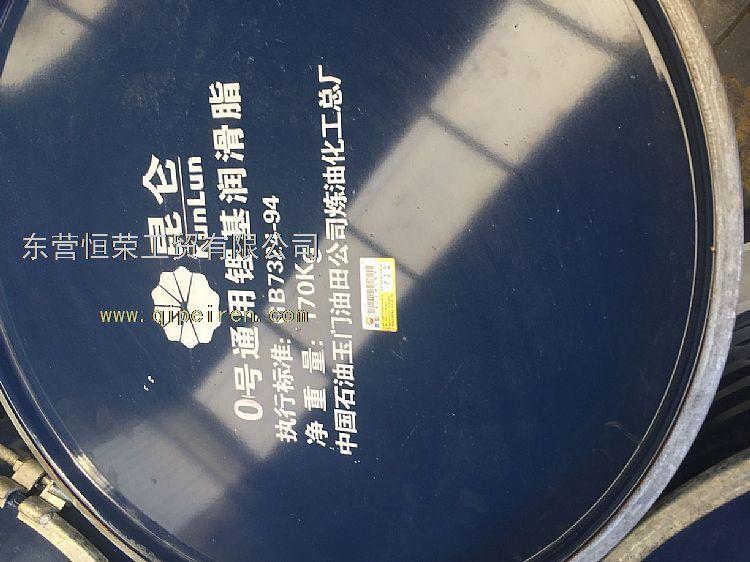 【昆仑大铁桶200升润滑脂