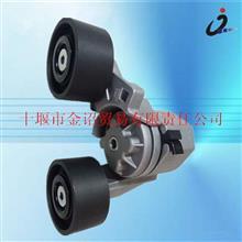 4H发动机皮带涨紧轮/1308023-E1300