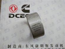 东风康明斯发动机ISDE天锦凸轮轴衬套/C3940059
