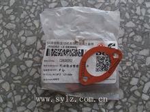 康明斯发动机配件机油吸油管垫6CT/c3939352