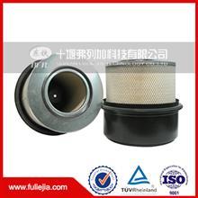 空气滤芯 AF1812/AF1812