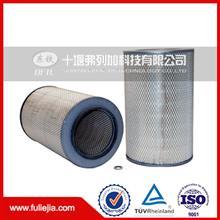 空气滤芯 AF4711/AF4711