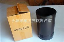 重庆康明斯K19气缸套/4009220