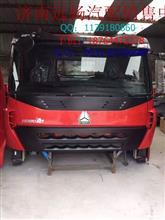 中国重汽豪沃HAOWOA7驾驶室总成/WG910023001