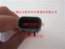 东风康明斯发动机温度传感器 3056353/3408627/3056353/3408627