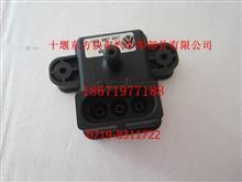解放大众车进气压力传感器 IGO907597/IGO907597