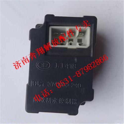 一汽解放j6雨刮间歇继电器3741060-2403741060-240