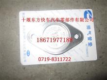 东风康明斯发动机6CT排气管垫片  3929012/3929012