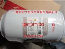 zz燃油水分离器 FS19922/FS19922