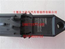 东风康明斯发动机报警压力传感器 2897331/2897331