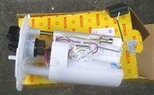 供应别克凯越汽油泵,方向机,冷气泵等原装配件/汽油泵总成