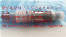 全新/康明斯ISDE喷油器总成0445120123/4937065/0445120123/4937065