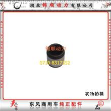 东风雷诺发动机定位环 D5010295570/D5010295570