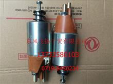 QDJ2615-600雷竞技天锦ISDE电控发动机起动机磁力开关/QDJ2615-600/ISDE185