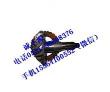 重汽斯太尔29:15盆角齿(中桥)199014320252/199014320252