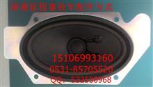 解放赛龙车内录音机喇叭扬声器室内音响喇叭外罩/解放赛龙车内录音机喇叭扬声器室内音响喇叭外罩