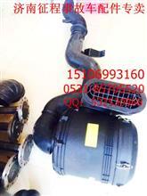 解放赛龙空滤外壳空滤连接管 胶管空气滤清器总成 空滤壳/解放赛龙空滤外壳 空滤连接管 塑料管 胶管 空气