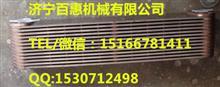 CUMMINS康明斯4955831机油冷却器4965487散热器/4955831机油冷却器4965487