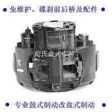免维护碟刹桥专用气压盘式制动钳/AD01