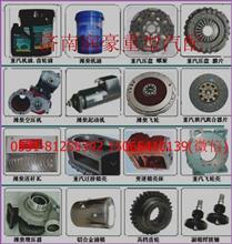 潍柴WP7发动机柴油滤清器支架 610800080573