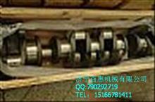 常年出售发电机组KTA19-G3曲轴3347569-3005357/曲轴3347569-3005357