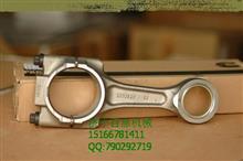 【连杆3171061】康明斯QSK进口连杆3171060瓦铜套/QSK60 QSK45
