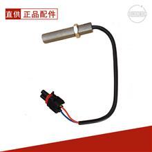 康明斯M11 QSM ISM 速度传感器/3034572