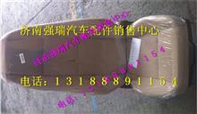 重汽新斯太尔D7B驾驶室座椅WG1682517003/WG1682517003