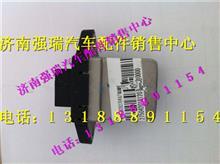 重汽新斯太尔调速电阻WG1682827048/WG1682827048