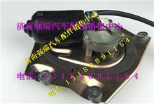 重汽豪沃HOWO轻卡配件轻卡雨刮电机总成/LG1611740090