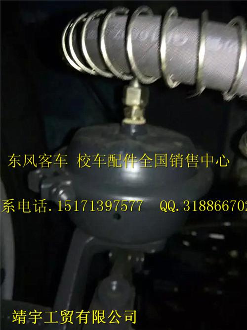 【制动气室东风超龙 莲花客车 校车EQ6660 6750刹车分泵,制动气高清图片
