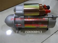 HOWO轻卡配件,起动机总成/QDJ2658