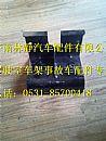 陕汽德龙新M3000右尾灯支架DZ9100940120/DZ9100940120