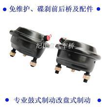 厂家直销东风汽车制动分泵/T20-001