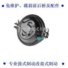 东风天龙24寸弹簧制动气室总成/T24-001