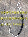 陕汽德龙新M3000驾驶室空调管DZ15221840842/DZ15221840842