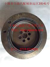 【5307831】优势供应康明斯QSB6.7扭振减震器/5307831