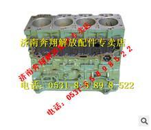 一汽锡柴汽缸体XA020000-PJJT/XA020000-PJJT