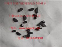 【C3904483】优势供应东风康明斯6L发动机定位销/C3904483