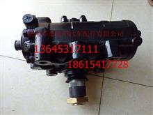 重汽豪沃ZF8098粗轴动力转向器WG9625478228/2/WG9625478228/2