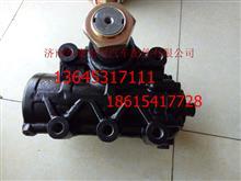 WG9725478228重汽豪沃ZF8098粗轴动力转向器/WG9725478228/2