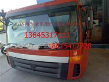 北京欧曼ETX驾驶室总成/北京欧曼昆仑平定驾驶室总成