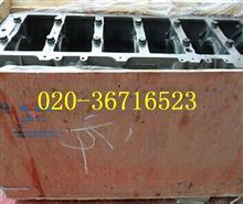潍柴发动机气缸体总成612600900046/612600900046